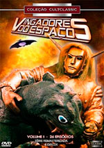 vingadores-do-espaco-dvd-1